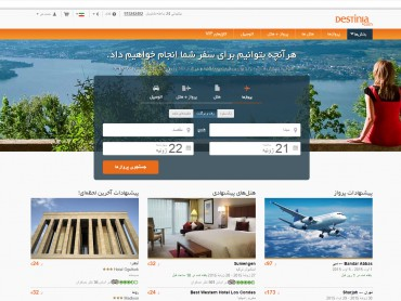 Destinia, the first Western online travel agency to operate in Iran
